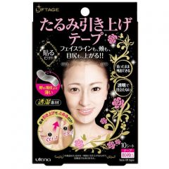 UTENA Маска-лента для лица LIFTAGE cosmetic tape that eliminates sagging of the face 80 шт.